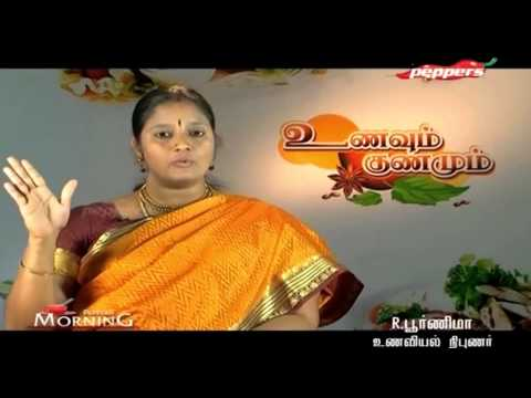 Medicinal uses of Mangoes (Raw and Ripe) | உணவும் குணமும்