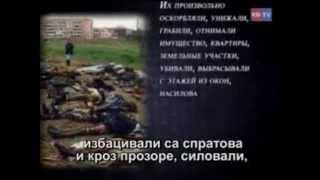 RUSIJA 2012 Neprijatelj Pred Vratima STRATEGIJA