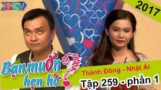 Phát sốt với cô gái xinh đẹp hát như đ�c rap để t� tình bạn trai   Thành �ông - Nhật �i   BMHH 259