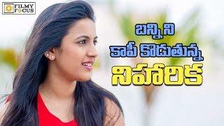 Niharika Konidela copying Allu Arjun style
