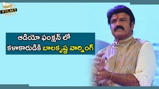 Balakrishna becomes serious in Dictator audio launch
