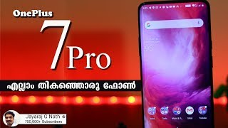 OnePlus 7 Pro Unboxing in Malayalam !