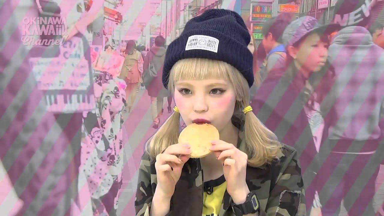 OKiNAWA KAWAii!! Channnel! #05 5月6日 放送分