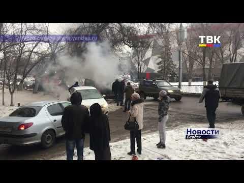 Для бердских автомобилистов увеличилась вероятность аварий и пожаров