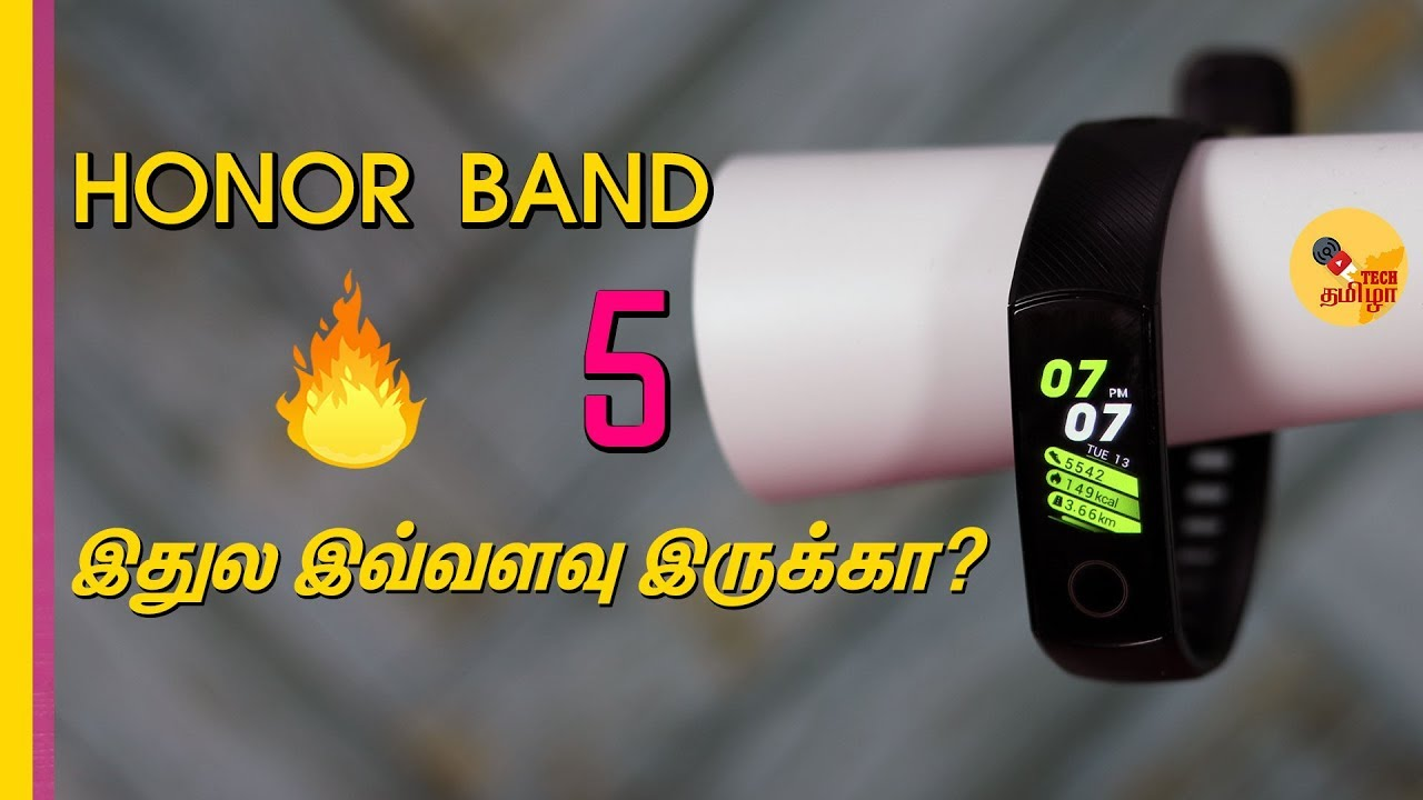 Honor Band 5 Review | Mi Band 4 -கு சரியான போட்டி?