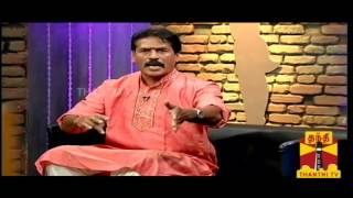 Thenali Darbar – V V S Mani 25.11.2013 Thanthi TV