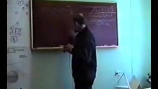 Йонас Герви 1992. Симметрия элементарных частиц