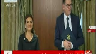 توقيع اتفاقيات تعاون بين مصر وألمانيا