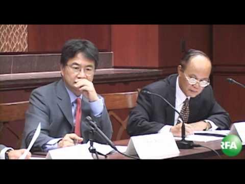 Video: Hội thảo 15 năm quan hệ Việt-Mỹ