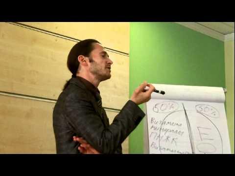 Юрий Гичев лекция в Сакраменто 2012 записал Андрей Орлов