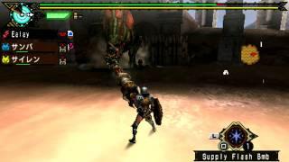 Monster Hunter Portable 3rd Deviljho Tigrex Nargacuga