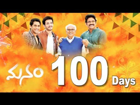 Manam-100-Days--amp--Oka-Laila-Kosam-Audio-Launch---Nagarjuna--Naga-Chaitanya---Akhil