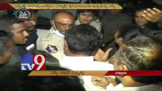 Yerpedu accident: Verbal war between SP Jayalakshmi Vs MLA..