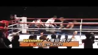Mike Tyson Fastest Knockout Ever Seen Less Than 2