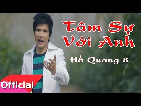 Tâm Sự Với Anh - Hồ Quang 8 [Karaoke Beat MV HD]