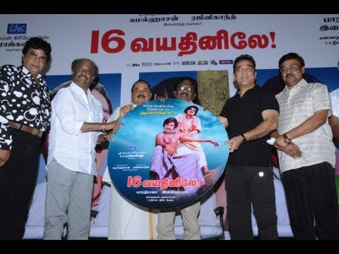 Rajinikanth, Kamal Haasan and Bharathiraja glorify the 16 Vayathinile trailer launch 2 - BW