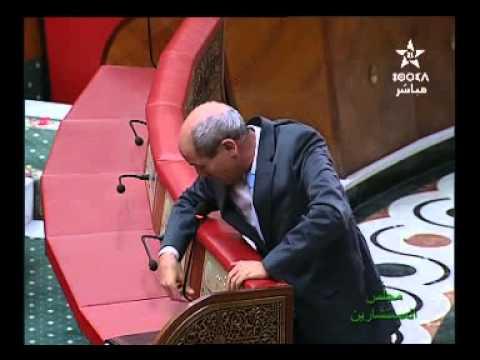 سؤال المستشار البرلماني احمد الرحموني لوزير التشغيل حول نظام التعويض عن فقدان الشغل