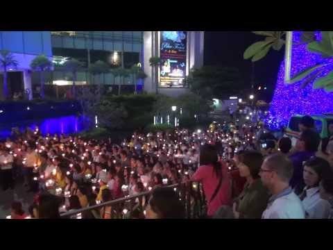 King of Thailand's 86th Birthday Commemorations Central Festival Phuket