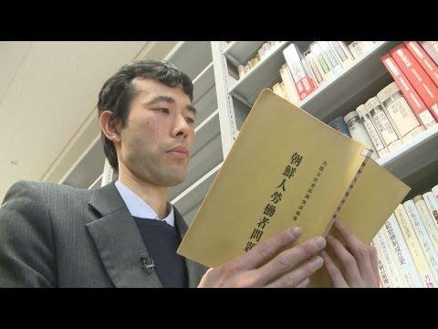 震災を風化させず防災に生かす 藤田賞を受賞した