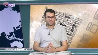 شوف الصحافة : فاتح ماي : البرود القاتل   شوف الصحافة