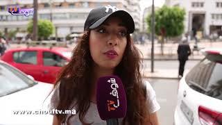 فيديو أقــوى رد من شابة مغربية على بنات وجدة اللي دارو البوز بالزواج   |   بــووز