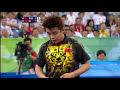 China vs China - Men's Table Tennis Final - Beijing 2008 Summer Olympic Games