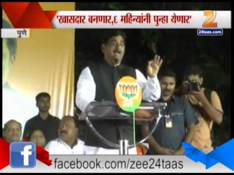 Zee24Taas: gopinath munde wants to become maharashtra CM
