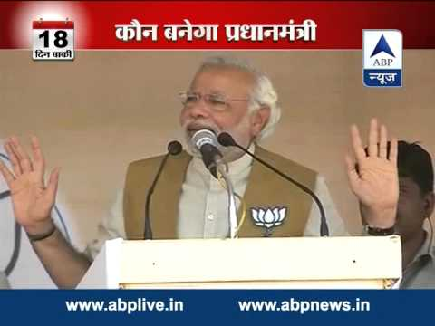 Modi compares Rahul Gandhi with Kapil Sharma