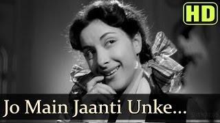 Jo Main Jaanti Unke - Raj Kapoor - Nargis Dutt - Aah - Lata Mangeshkar - Old Hindi Songs