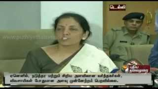 No FDI in retail industry spl video news 28-05-2014