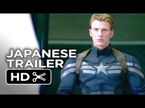 Captain America: The Winter Soldier Official Japanese Trailer #1 (2014) - Superhero Movie HD