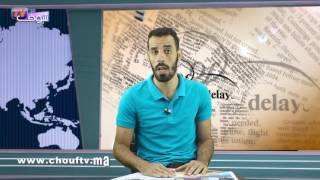 التحقيق في السطو على ضيعة أمير بالرباط   |   شوف الصحافة