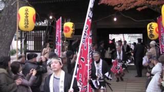 47 Ronin Festival Chushingura