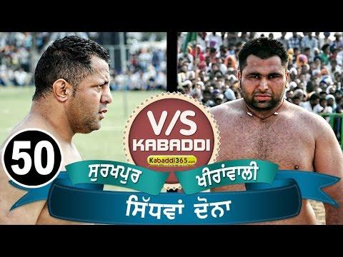 Surkhpur Vs Khiranwali Best Match in Sidhwan Dona (Kapurthala) By Kabaddi365.com