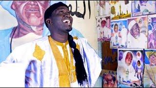 Alioune Badara Ndiaye (Zikroulah) | LAMP FALL