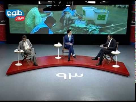TOLOnews 25 May 2014 ELECTION 2014 / انتخابات ۹۳ افغانستان ۲۵ می ۲۰۱۴