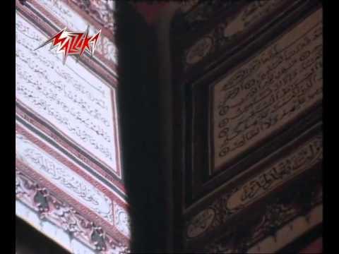 NafadtEnayaElmanam - Abd ElHalimHafez نفضت عينياالمنام - عبد الحليم حافظ