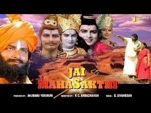 JAI MAHA SHAKTI - Full Movie HD