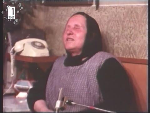 31 Януари 1911 г. – родена е Ванга, българска пророчица
