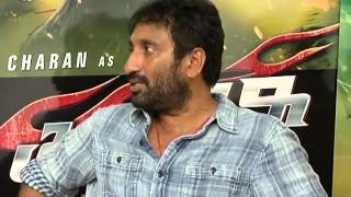 Bruce Lee The Fighter Movie Censor Report Press Meet