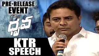 KTR's Speech @ Dhruva Pre-Release Event - Ram Charan, Raku..