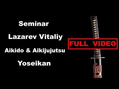 Seminar 15 sensei Lazarev Vitaliy Aikido & Aikijujutsu Yosekan Shinto Ryu Russia 19 02 2017
