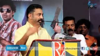 Kamal Haasan at Valla Dhesam Movie Audio Launch