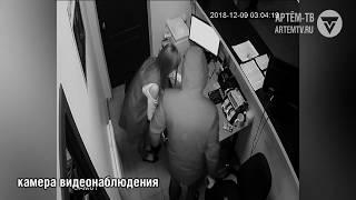 Серия разбойных нападений в Артёме раскрыта