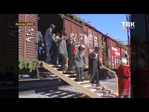 День Победы в Искитиме, 2005 год (по архивным материалам)