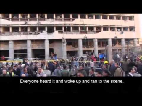 Egypt: aftermath of deadly blast at Cairo's police headquarters 24/1/2014