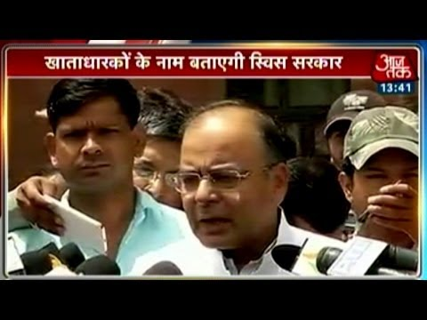 Jaitley comments on black money in Swiss banks