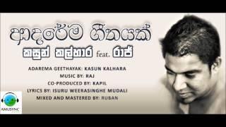 Adarema Geethayak- Kasun Kalhara Feat Raj