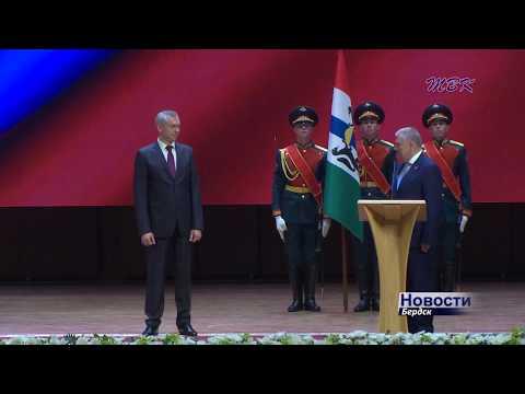 В Новосибирске состоялась торжественная церемония вступления в должность главы региона Андрея Травникова