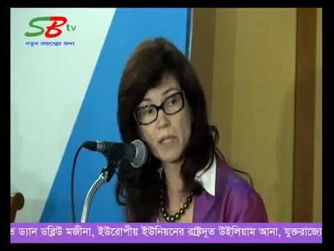 Sabujbangla Tv 24-04-2014 one year after Rana Plaza